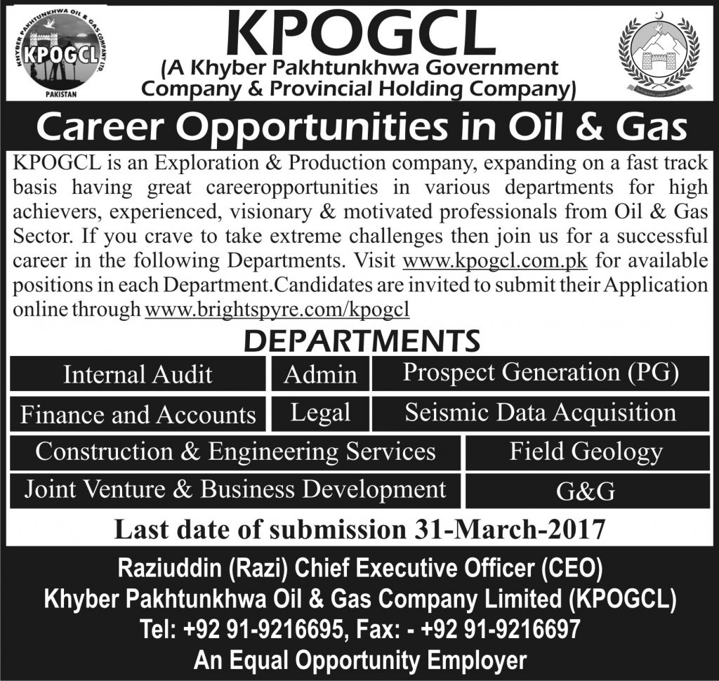 exciting career opportunities in kpogcl kpogcl oil and gas click here to career page