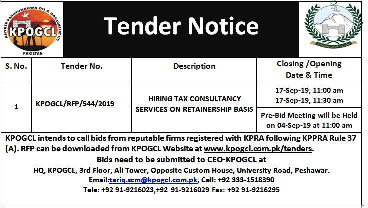 KPOGCL RFP For Hiring Tax Consultancy Services - KPOGCL